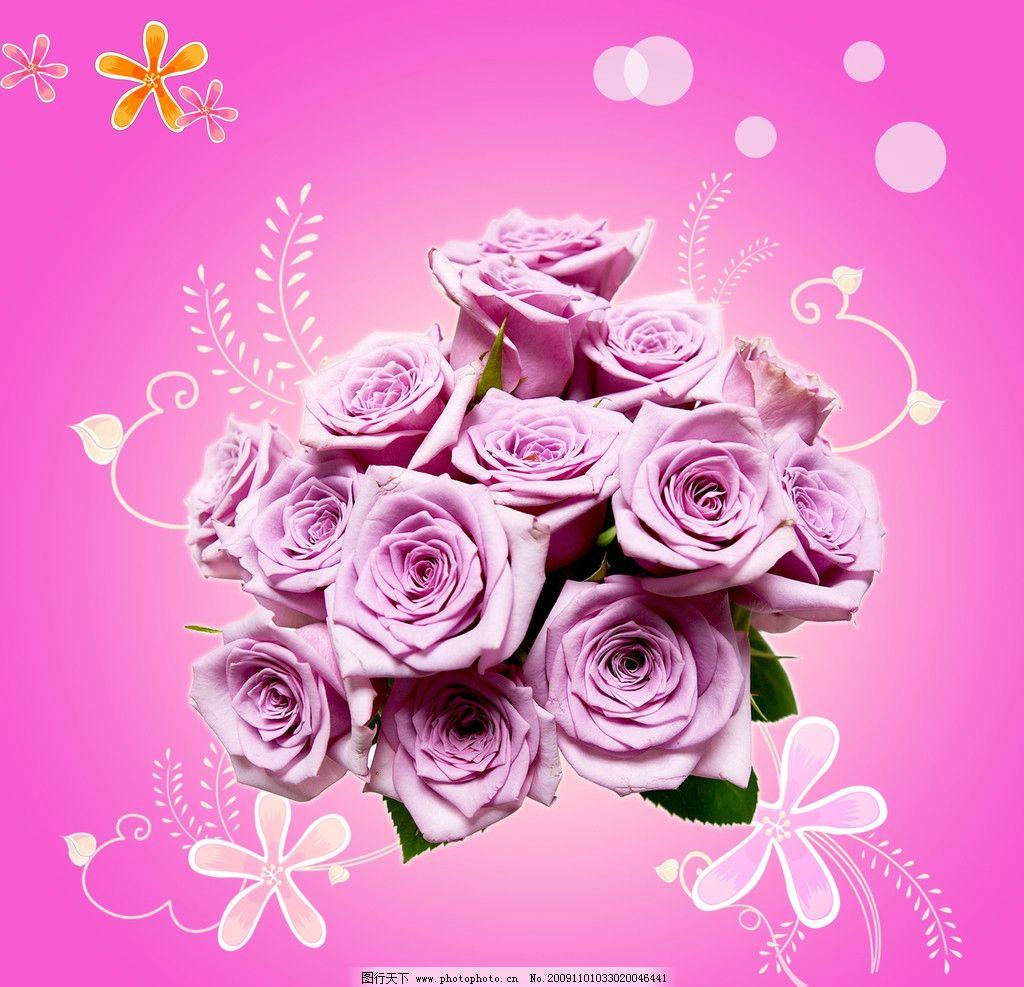 玫瑰花 花束 花朵 花卉 平面设计专题 psd分层素材 源文件 300dpi psd