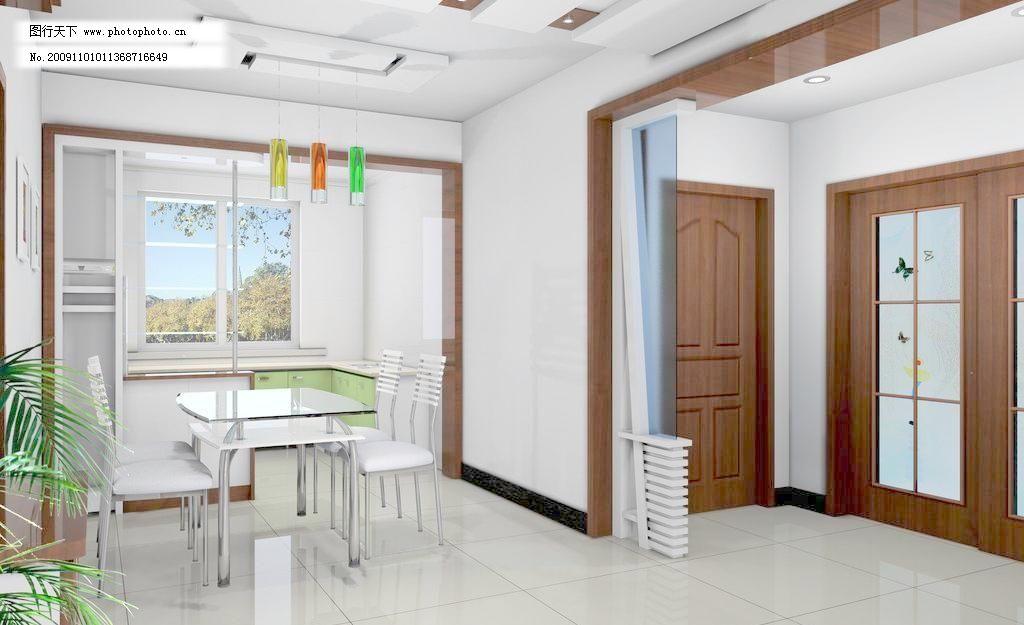 3D设计模型 72DPI psd 餐厅 厨房 吊顶 隔断 室内模型 室内效果图 卫生间 餐厅 厨房素材下载 厨房模板下载 厨房 卫生间 隔断 垭口 造型 吊顶 室内效果图 室内模型 3d设计模型 源文件 72dpi psd 家居装饰素材 室内设计