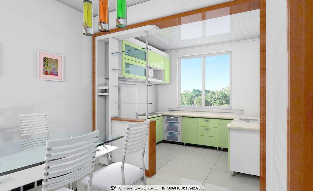 厨房 餐厅图片_室内设计