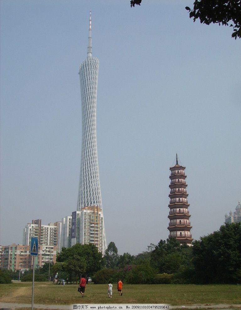广州新电视塔 广州电视塔 广州印象 广州风景 建筑景观 摄影