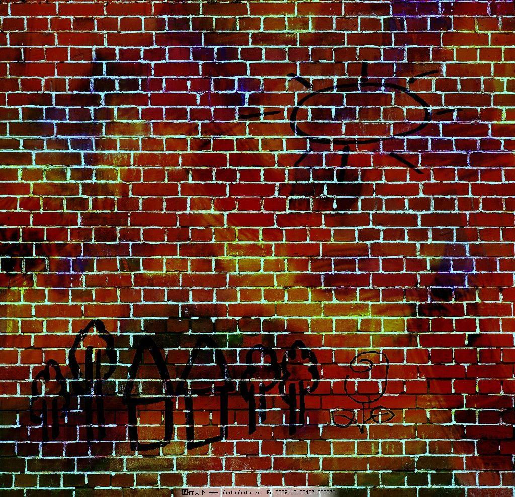 红砖墙涂鸦 景色贴图 自然风景 自然景观 摄影 300dpi jpg