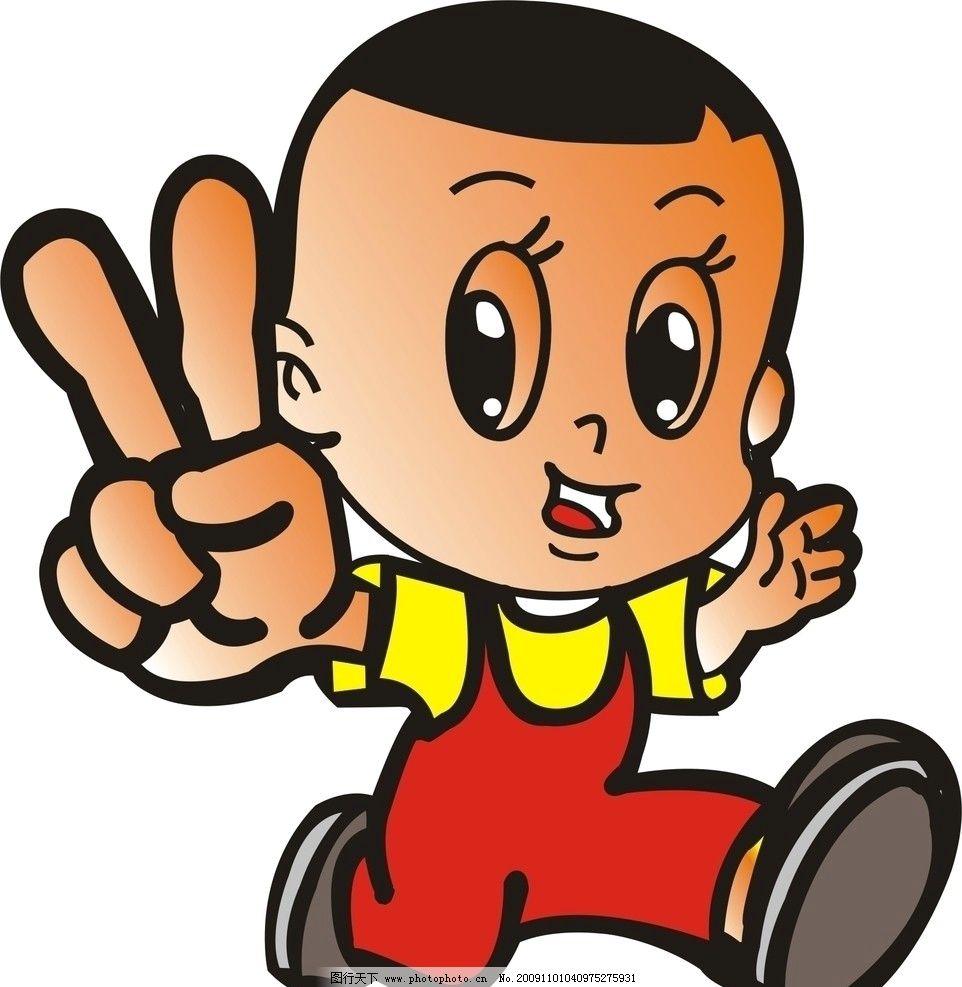 大头儿子 卡通人物 失量人物 小孩子 儿童 儿童幼儿 矢量人物 矢量
