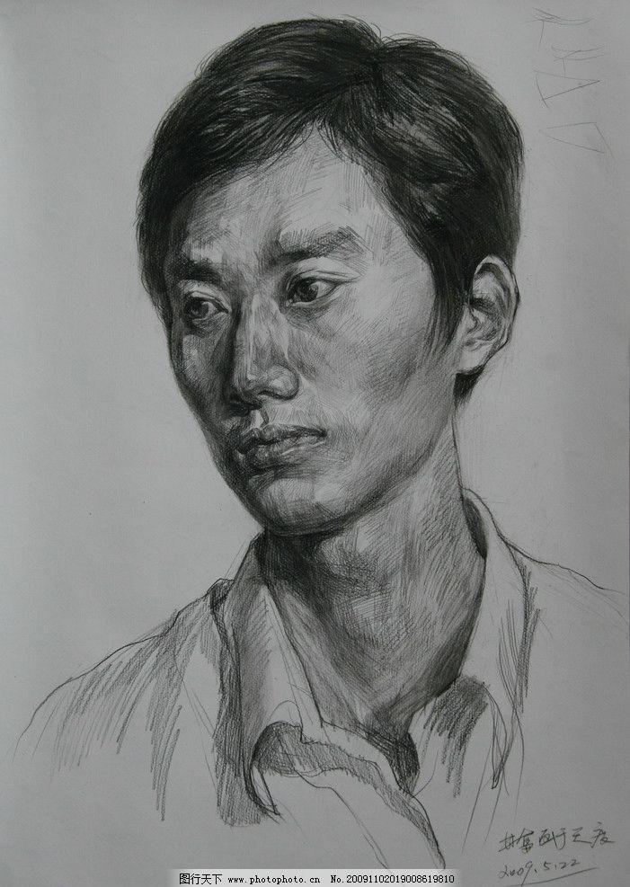 人物 素描 人物素描 画画 油画 碳笔画 绘画书法 文化艺术 设计 72dpi