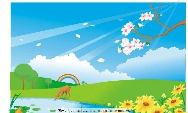 韩国矢量风景图片
