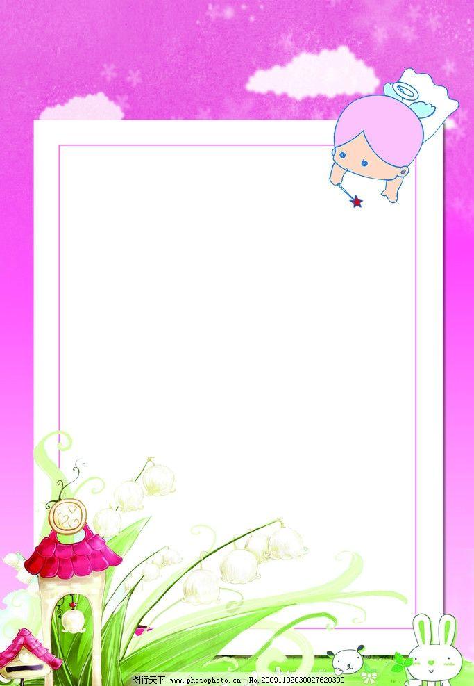 展板背景图片