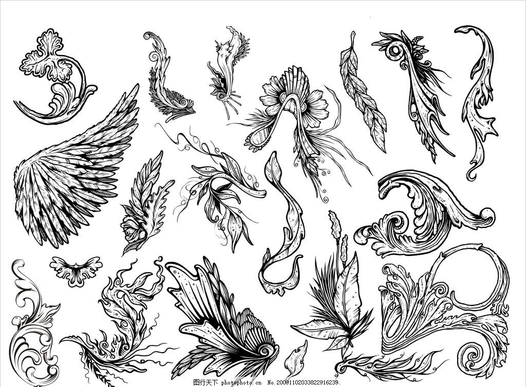 翅膀 羽毛 花纹 欧式矢量风格元素 欧式矢量花纹 欧式素材 欧洲风格