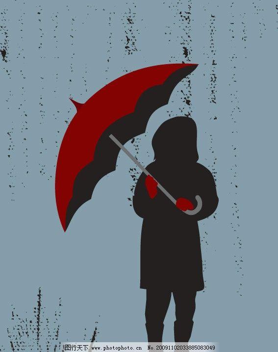 雨伞 下雨 春天 伞子 人物剪影 矢量素材 其他矢量