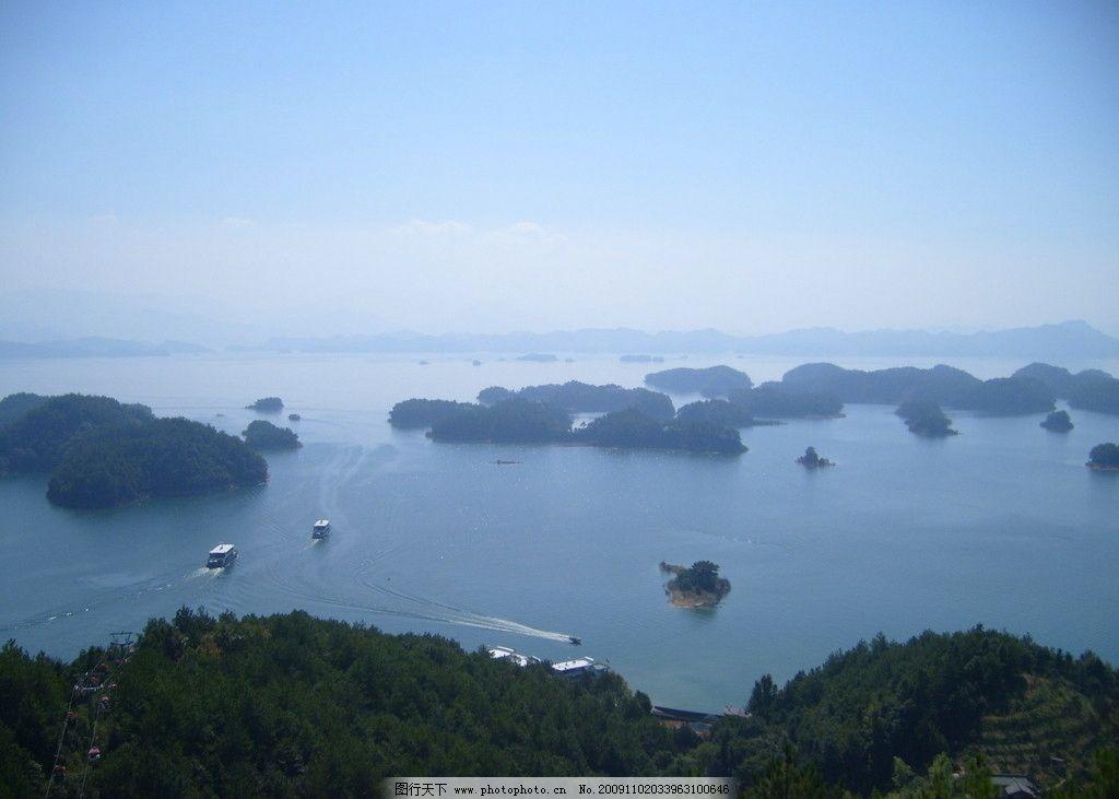 千岛湖 小岛 山水 船 天空 国内旅游 旅游摄影