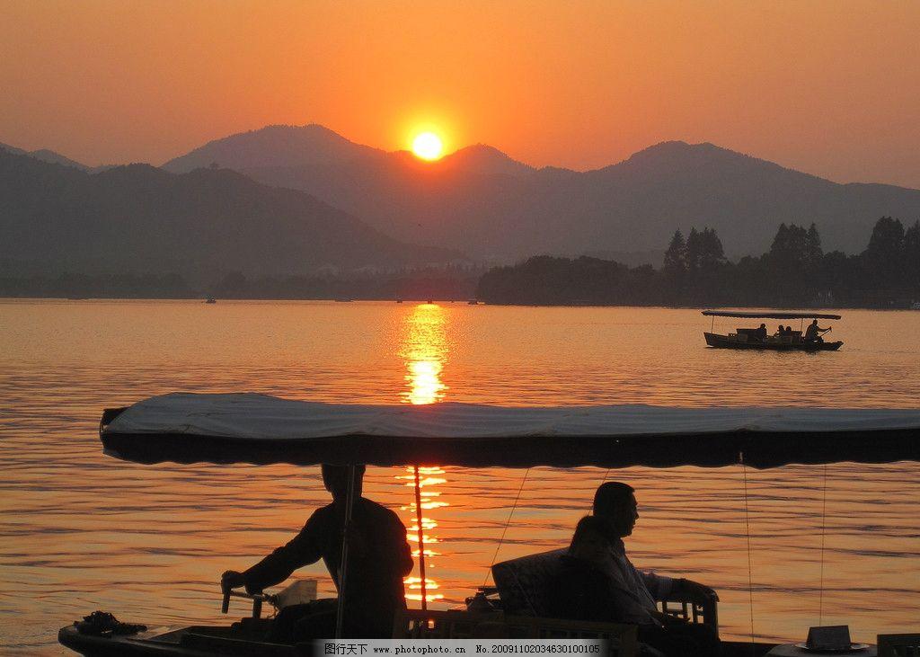 浪漫夕阳 西湖 划船 小舟 湖面 情侣 落日 背景 西湖风光 风景名胜