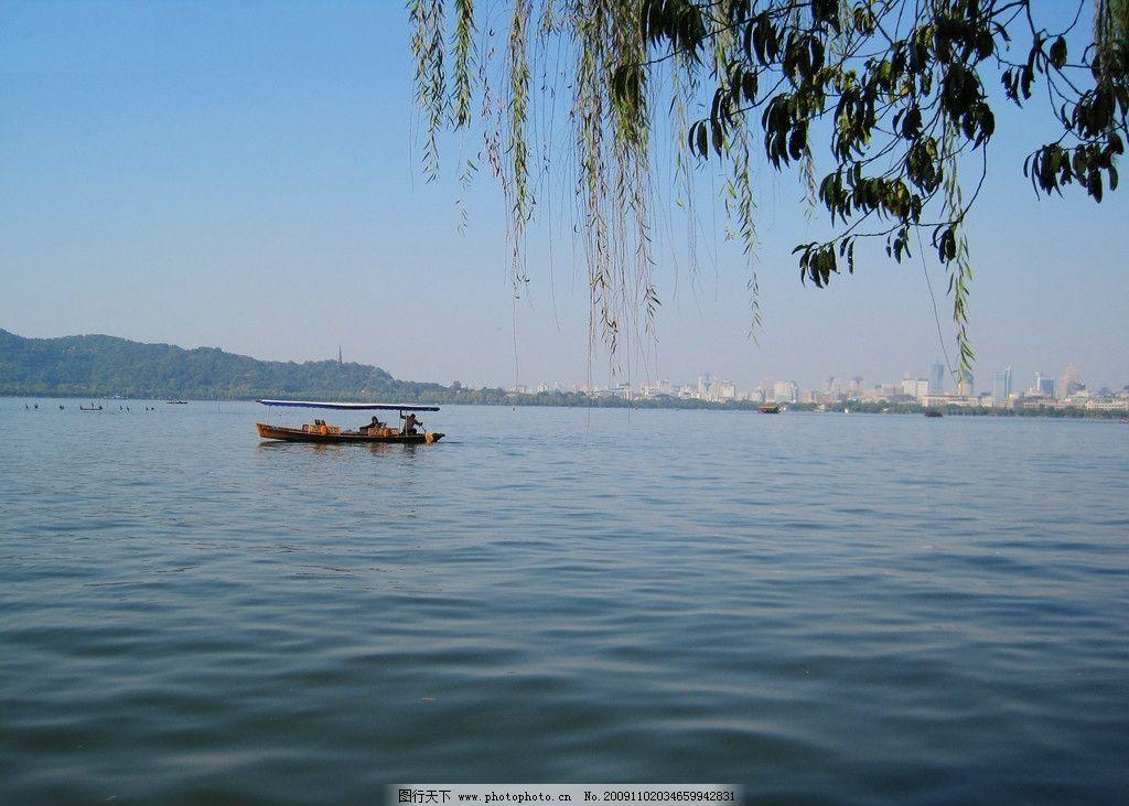 西湖泛舟 西湖 湖面 划桨 蓝天 背景 西湖风光 风景名胜 自然景观
