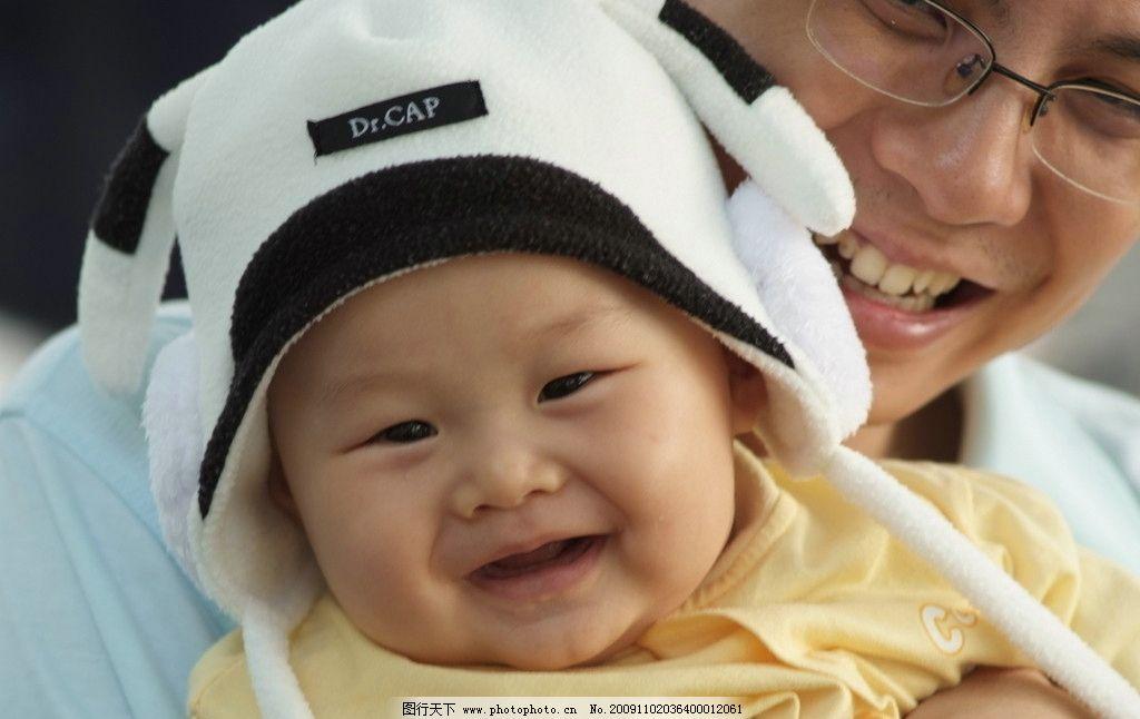 可爱的宝宝 帽 白 宝宝 bb 婴儿 笑 微笑 可爱 外景 孩子 秋天 纯洁