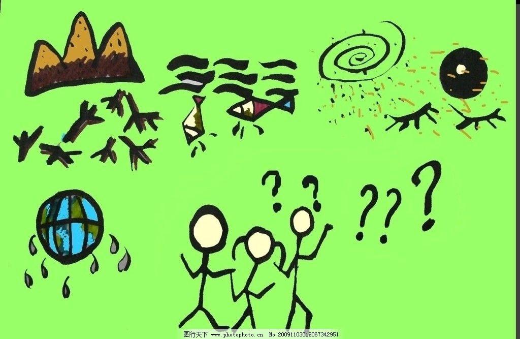联想 绘画 环保