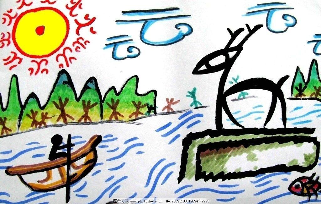 象形文字联想绘画2 象形文字 联想 绘画 趣味 绘画书法 文化艺术 设计