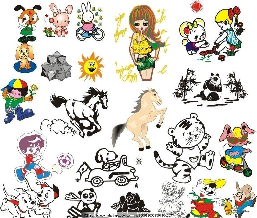动物卡通矢量 花矢量 太阳 人卡通 熊猫 狗马 开车卡通 女孩