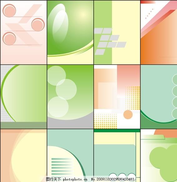 广告设计模板 矢量 模板 cdr 边框 设计 底纹 展板 展牌 花纹 花边