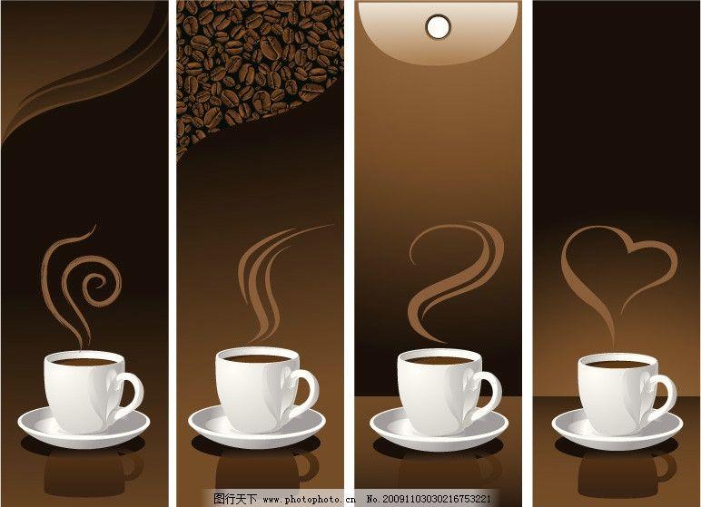 咖啡飘烟 咖啡豆 棕色背景 咖啡餐厅 广告招牌 展板模板 广告设计