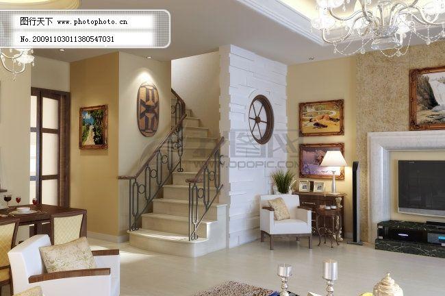 欧式客厅效果图 欧式客厅效果图免费下载 别墅效果图 大厅 挂画