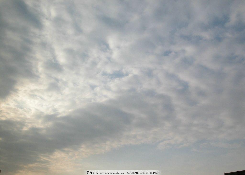多云天空 多云 天空 阴天 云 自然风景 自然景观 摄影 300dpi jpg