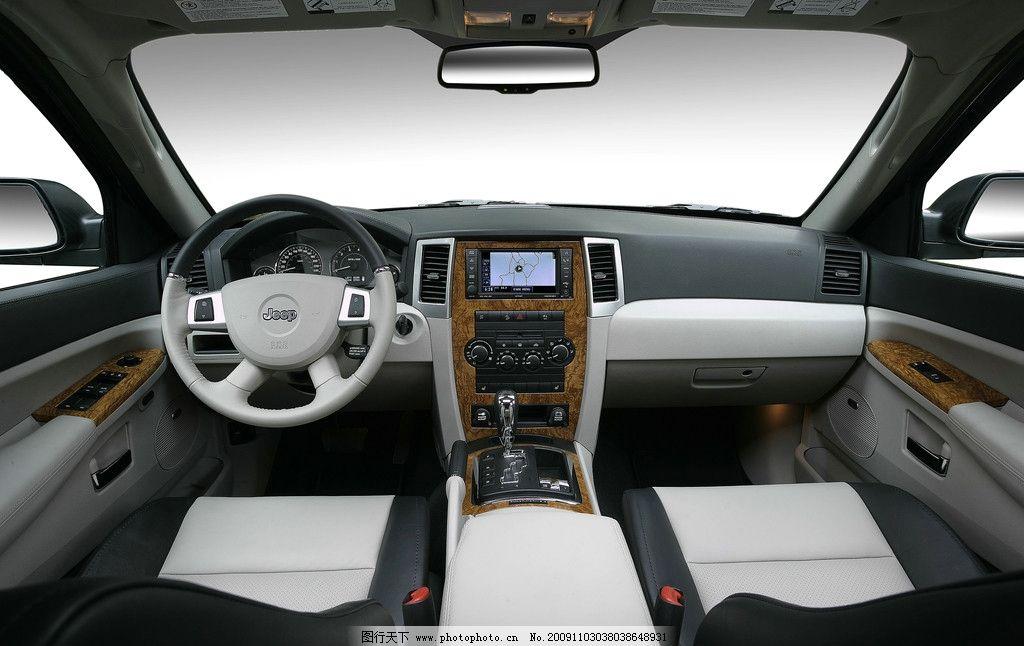 jeep 汽车内饰图片