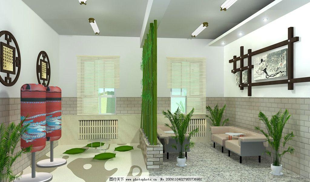 心理咨询室 心理室 咨询室 专业功能室 环境设计 室内设计 设计 72dpi
