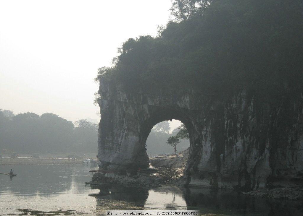 美丽的象鼻山 象鼻山 自然风景 旅游摄影 摄影 180dpi jpg