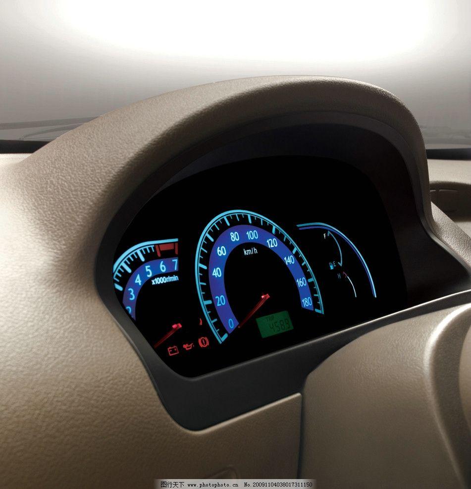 汽车仪表盘 汽车 仪表盘 交通工具 现代科技 摄影 100dpi jpg