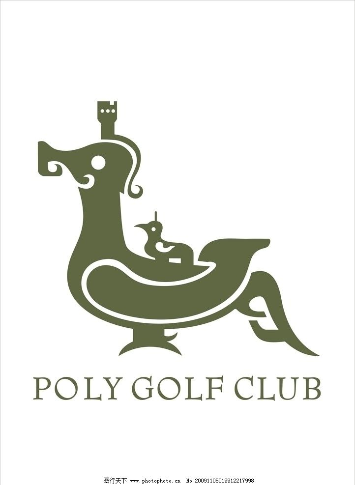 高尔夫 重庆高尔夫 保利高尔夫 保利高尔夫球场logo 企业logo标志