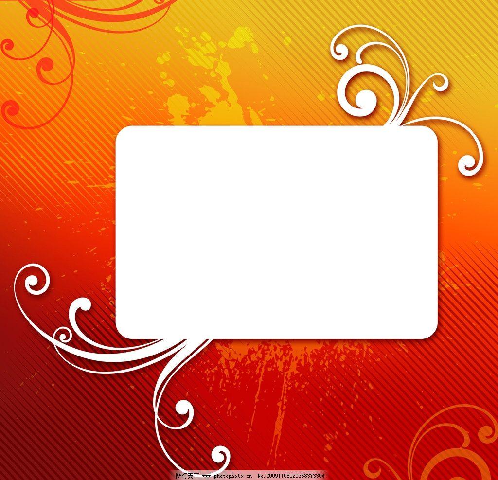 设计图库 底纹边框 花边花纹    上传: 2009-11-5 大小: 4.