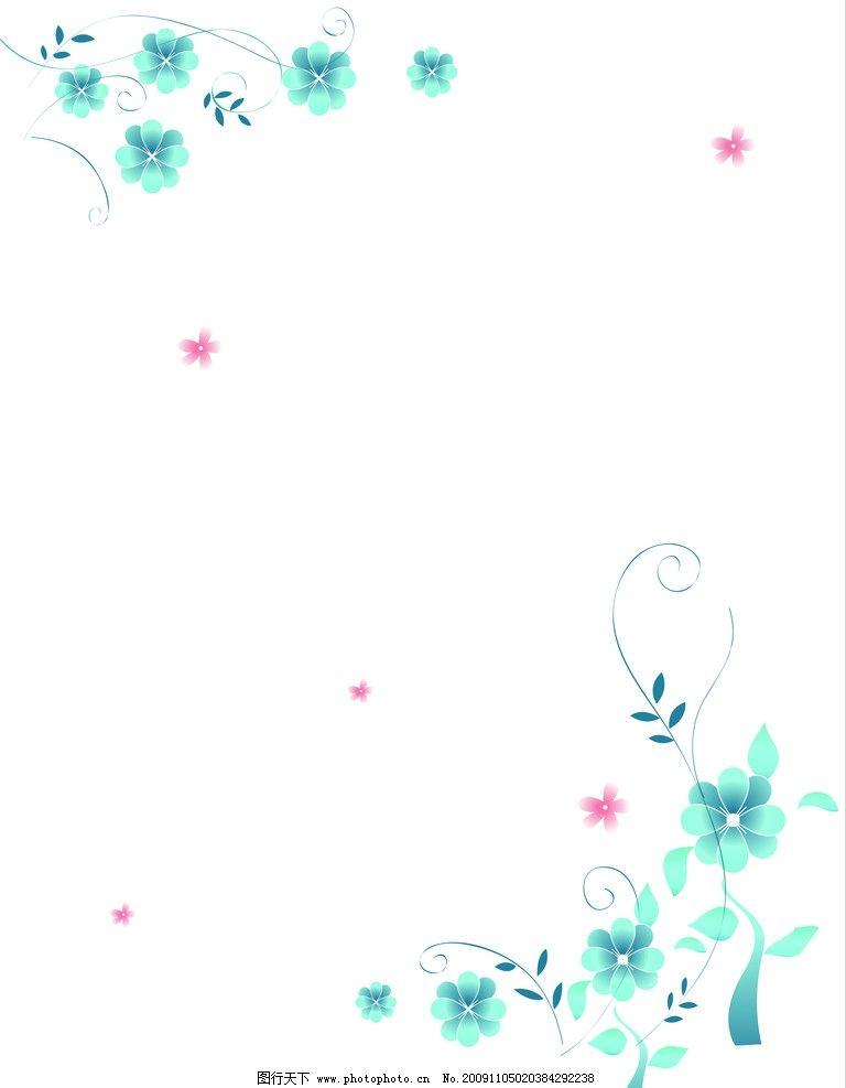 花季 花朵 叶子 花的季节 落花 背景 花素材 花边花纹 底纹边框 设计