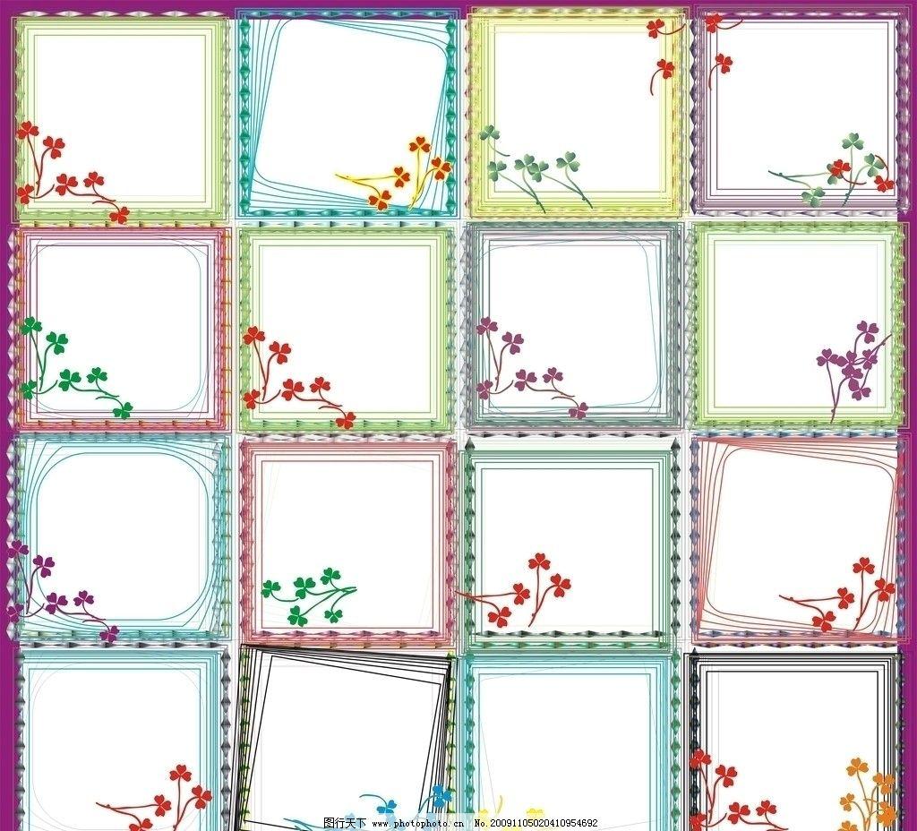 相框 精美相框 长方形 矩形 花边 条纹 边框 花 草 绿色 黄色 红色