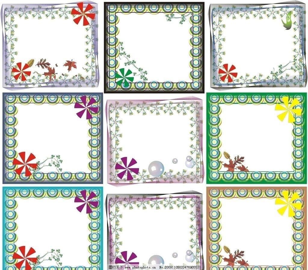 相框 精美相框 长方形 矩形 花边 条纹 边框 花 草 球体 珍珠 绿色