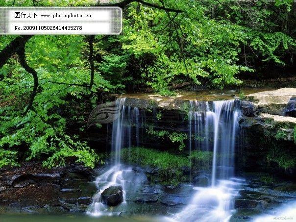 山间瀑布 大自然 风光 风光摄影 风光照片 风景 风景摄影 风景照片