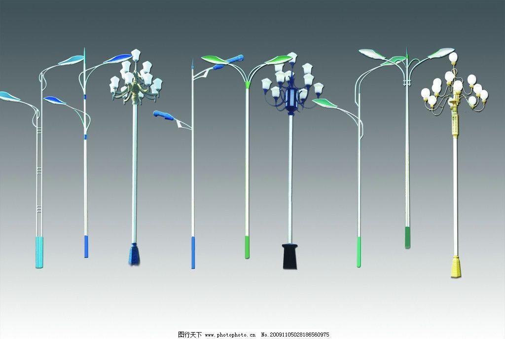 道路景观灯 灯 景观灯 路灯 景观设计 环境设计 源文件 200dpi psd