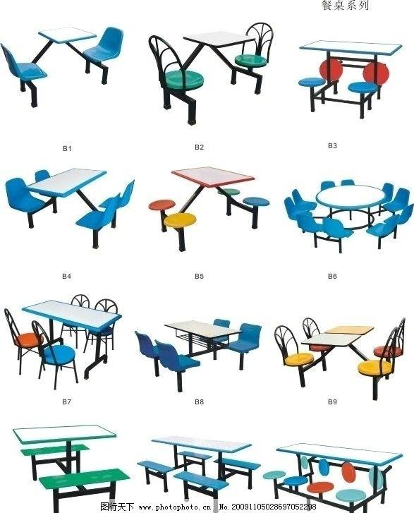 餐厅连体桌椅矢量图图片