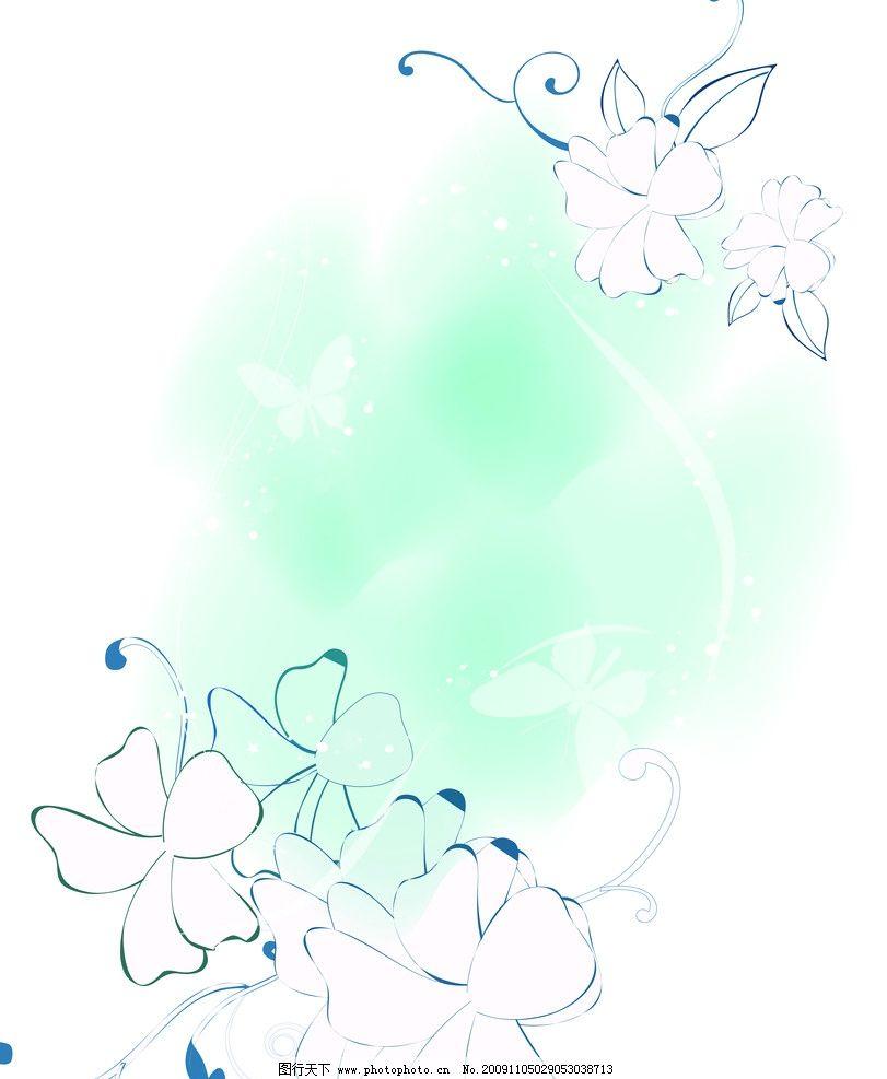 冰花 花朵 梦幻 蝴蝶 叶子 背景 移门图案 其他设计 环境设计 设计 75
