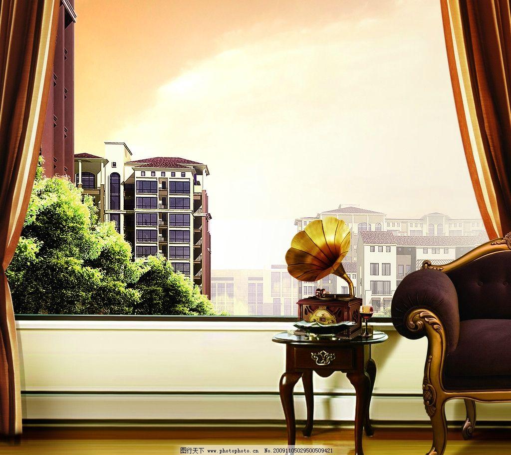 欧式洋房生活 窗台 欧式茶几 留声机 沙发椅 房地产广告 广告设计模板