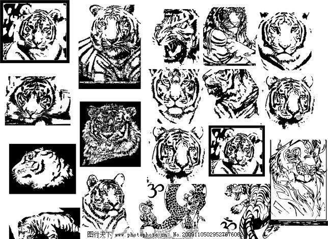 老虎头矢量18款 虎年 动物 猛虎 图腾 虎符 12生肖 标志 春节 节日