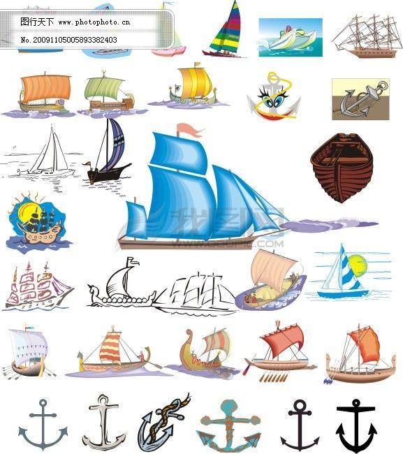 帆船黑板报设计图片