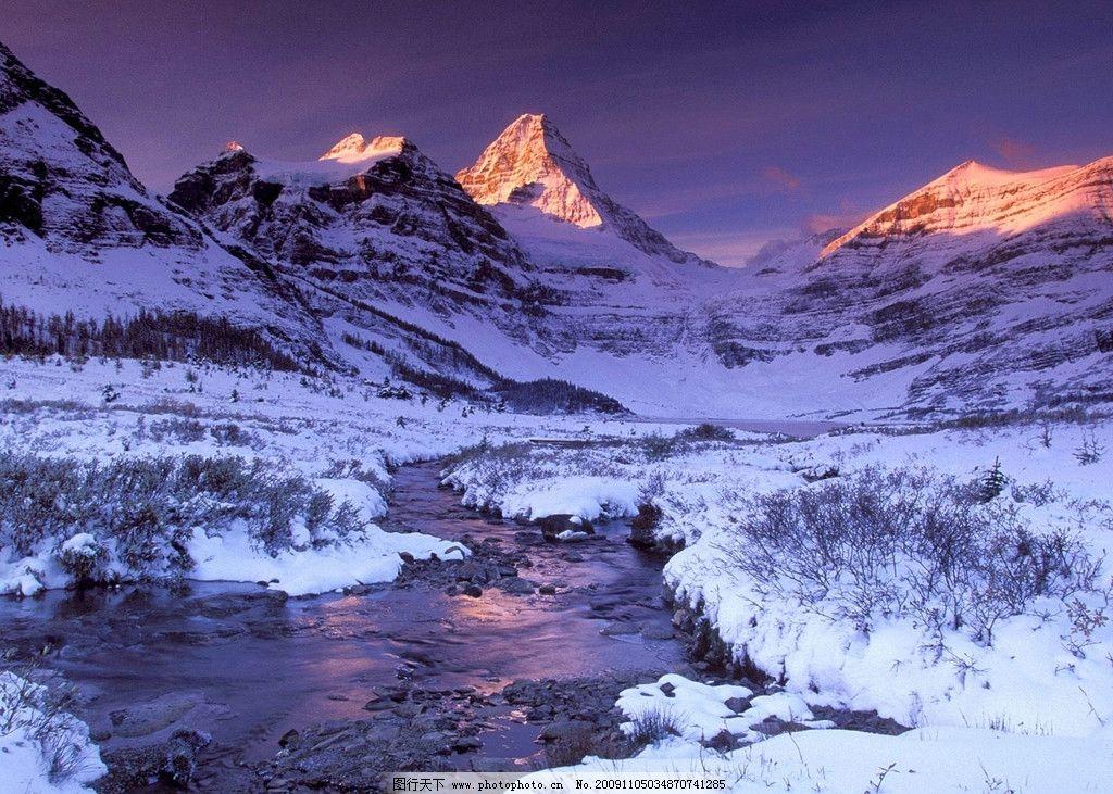 雪山风景图片