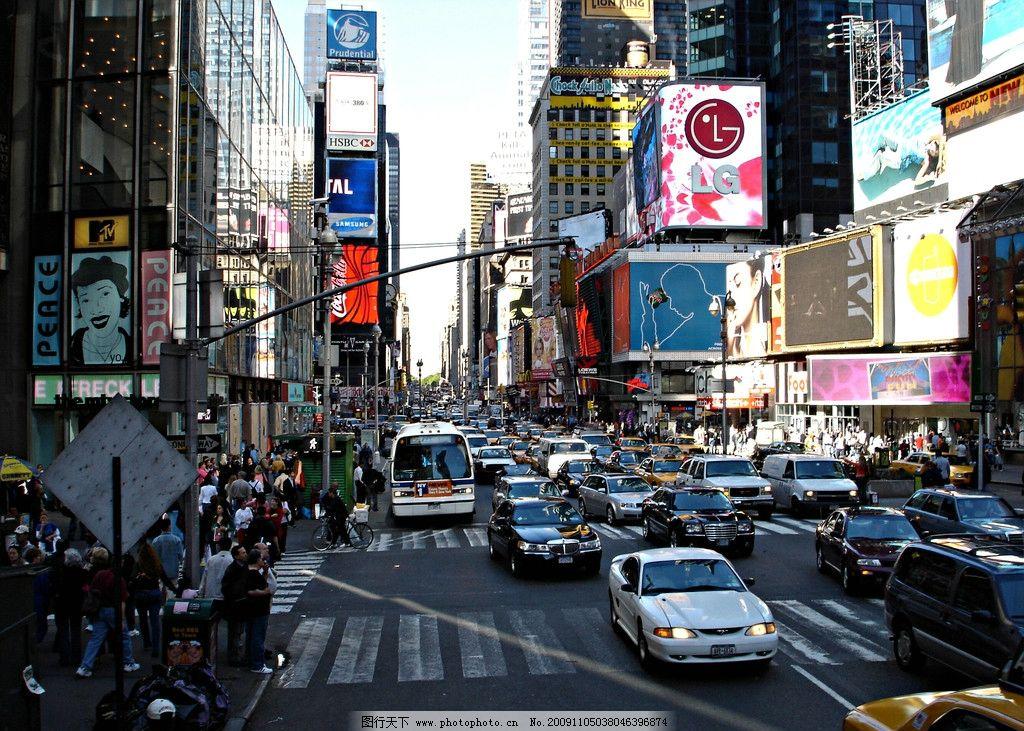 面包车 汽车驾驶 汽车特写 生活百科 城市道路 街景 交通剪影 现代