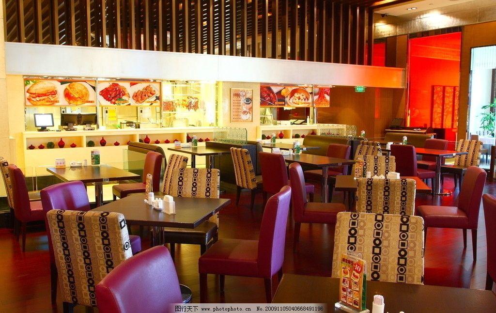 餐厅 自助 美食 桌椅 明档 华丽 装修 售卖 摄影 餐具厨具 餐饮美食