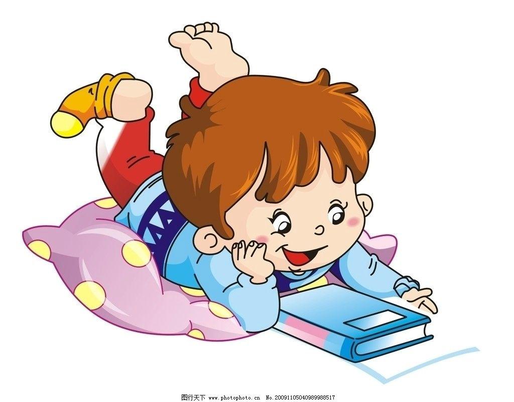 卡通男孩 卡通人物 卡通小孩 可爱男孩 小男孩 看书的小孩 儿童幼儿
