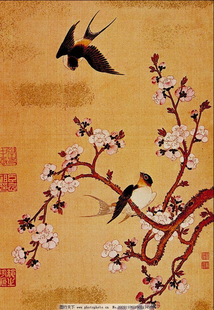 古代图画 国画 古代国画风景 古代图 扫描 鸟 小燕子 国画风景 古画