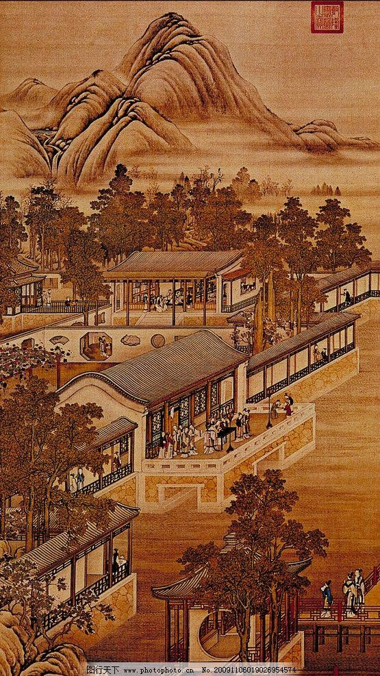 古代图画 国画 古代国画风景 古代图 扫描 国画风景 古画 古代建筑