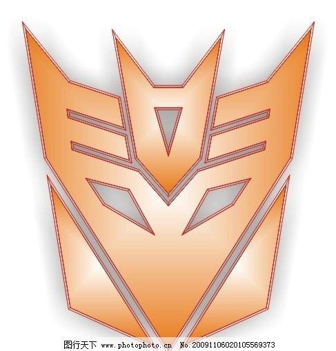 变形金刚logo 变形金刚 博派 其他 标识标志图标 矢量 cdr