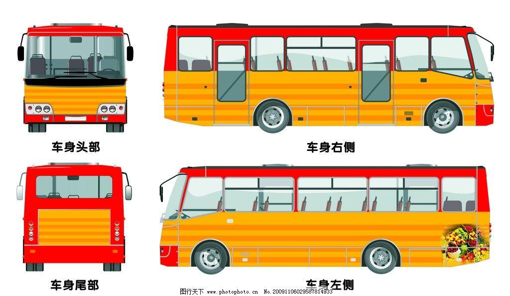 西安710公交车几点晚班车