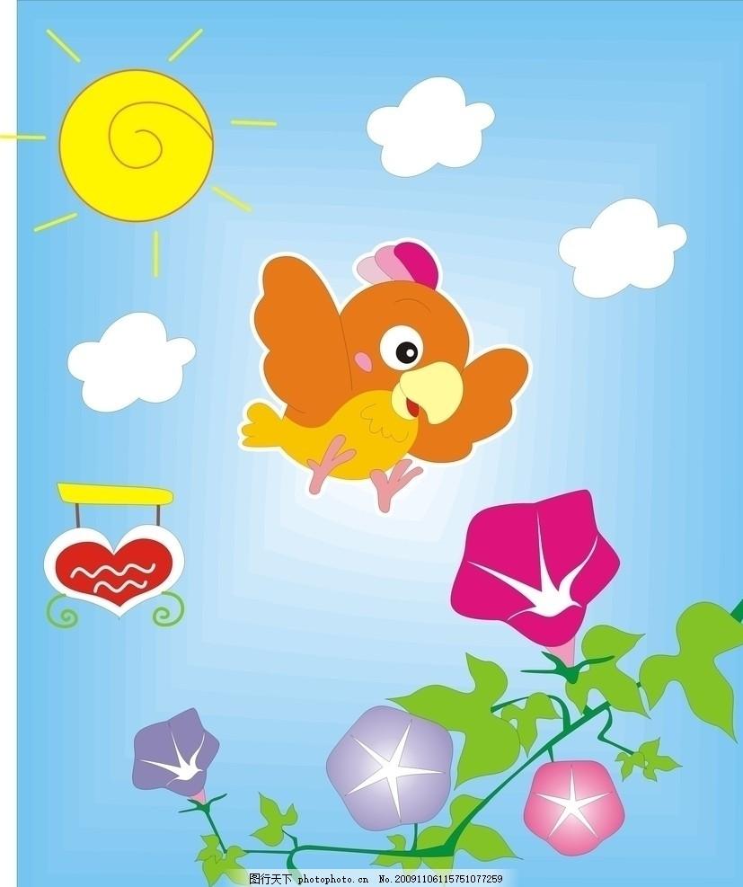 可爱的小鸟 喇叭花 小鸟 心桃 矢量动物 野生动物 生物世界 矢量 cdr