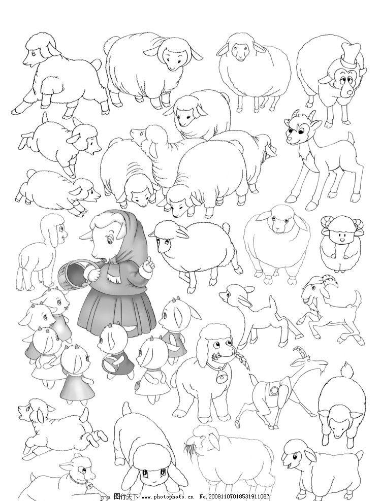 小羊 可爱羊群 喜羊 懒羊 美羊 gif动画 动漫动画 设计 300dpi jpg