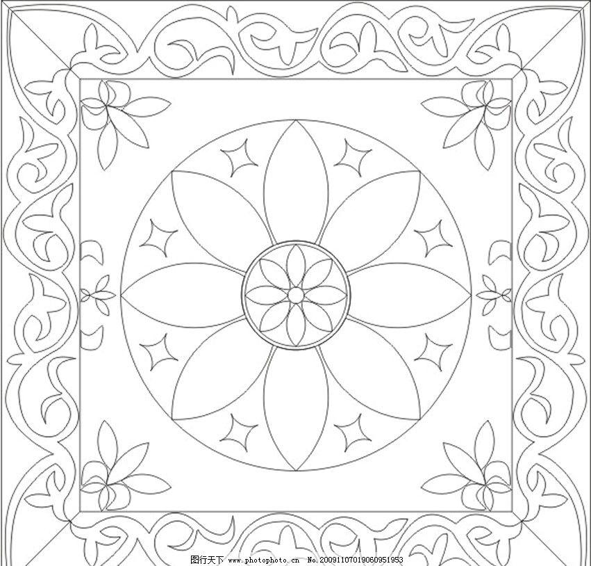 地砖 古代地砖 北魏地砖 花纹 失量花边 美术绘画 文化艺术 矢量 cdr
