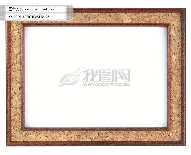 花纹边框背景素材 华丽花边 画框 金色花边 相框 画框 相框 边框 花纹